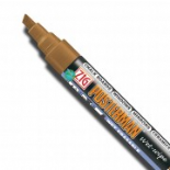 Brown Zig Posterman Wet Wipe Chalk Marker
